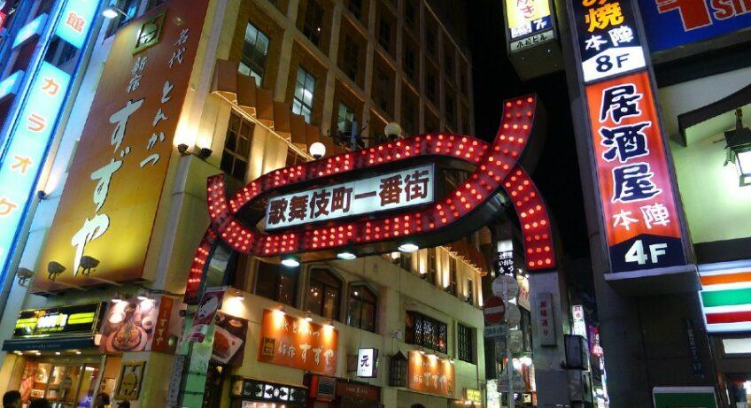 quartier de kabukicho
